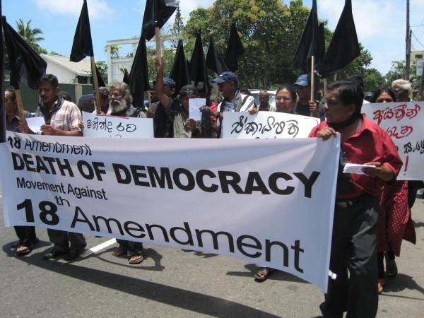 SRI_LANKA_AmendmentIMG_2812