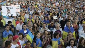 Ukraine 2