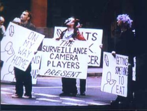 Surveillance players