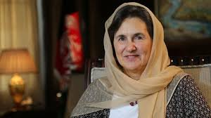 Rula Ghani (Source: The Oslo Times)