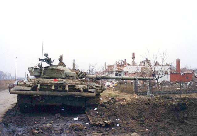 Croatian War 1991 Vukovar Destroyed Tank Yugoslav
