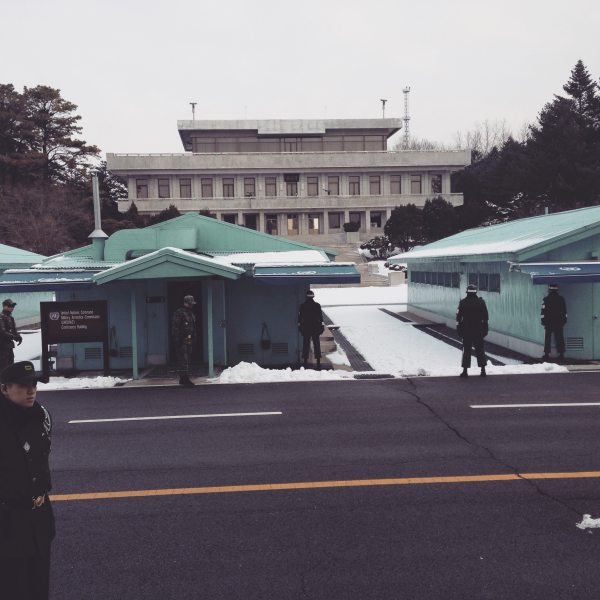 Joint Security Area copy 2