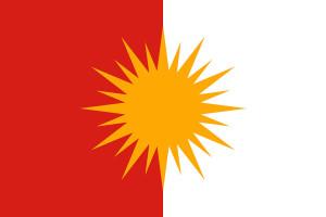 1024px-Yezidi_Flag