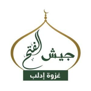 Jaish_al-Fatah_Logo