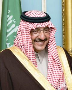 Prince_Mohammed_bin_Naif_bin_Abdulaziz_2013-01-16_(2)