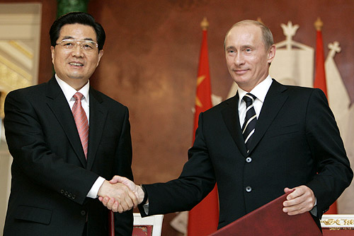 Putin_and_Hu_Jintao_Joint_Declaration_2007