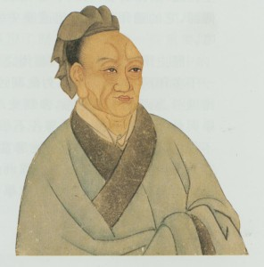 Sima_Qian_(painted_portrait)