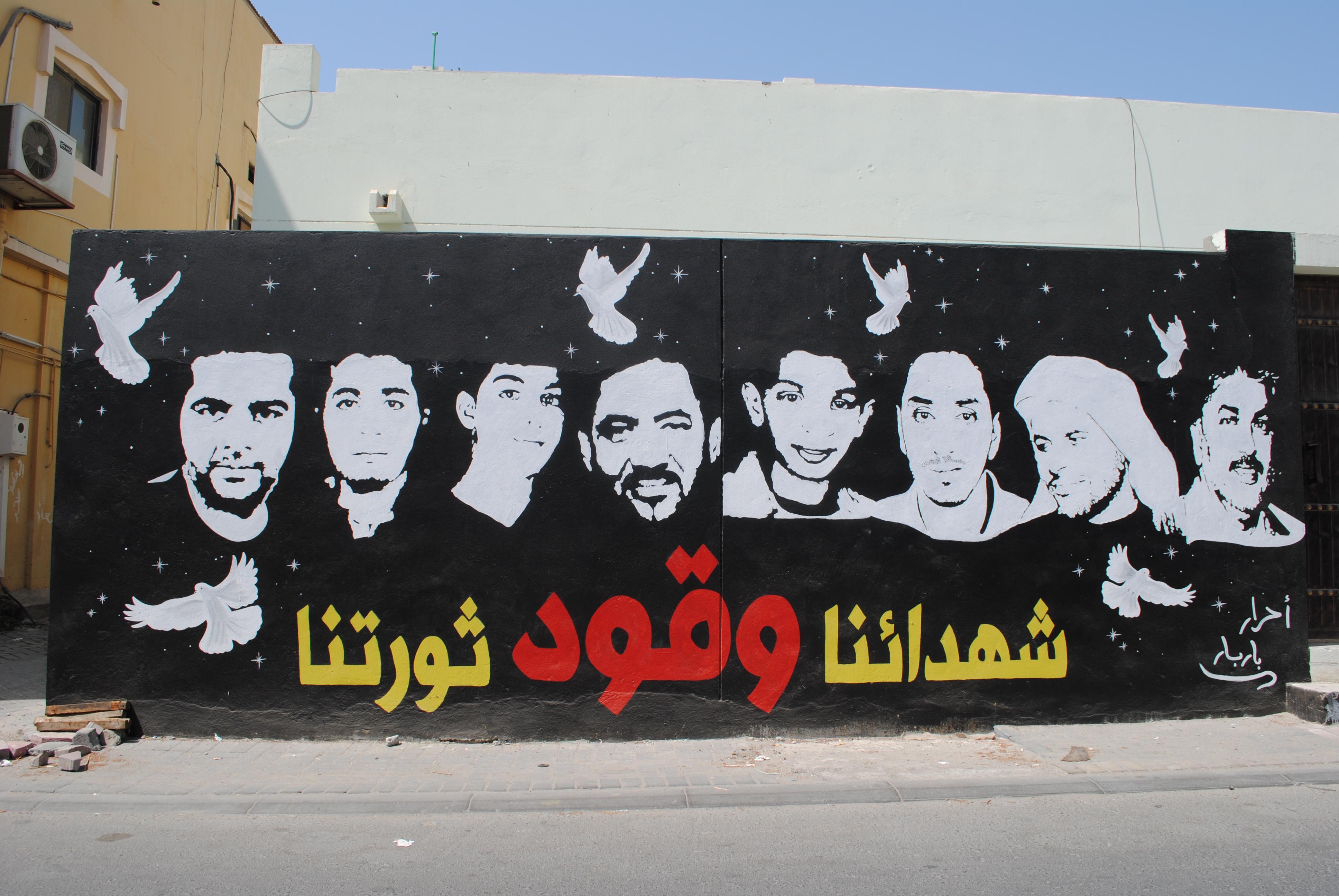 Bahrain_uprising_graffiti_in_Barbar_(6)