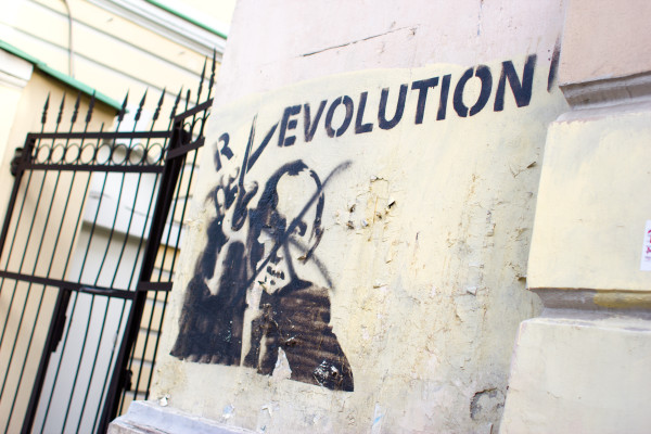 Moscow_Russia_anti-Putin_Graffiti_R-EVOLUTION-2