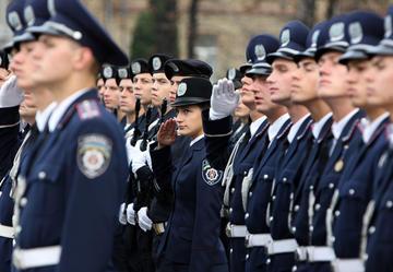 Interpol Training