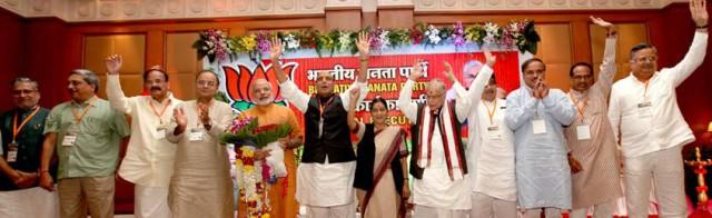 Narendra_Modi_in_BJP_National_Executive_Meet_in_Goa
