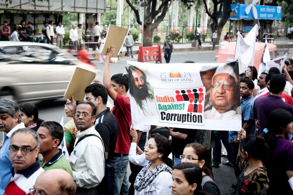 corruption il india